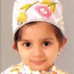Sakina Kachwala