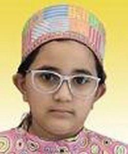 Shireen Najmuddin
