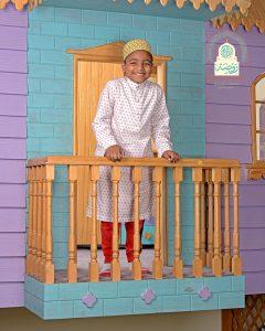 Burhanuddin Kanchwala