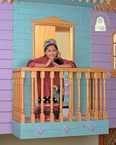 Ruqaiyah Kanchwala